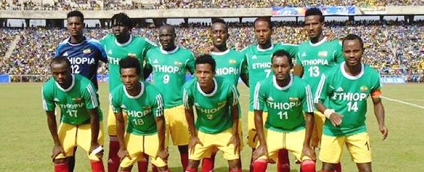 Ethiopia in desperate search for coach ahead of Leone Stars clash