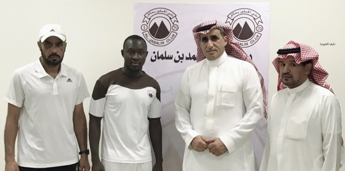 Alfred Sankoh joins Saudi club Al-Jabalain FC