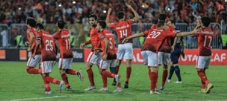 CAF CL: Al Ahly hit three goals to take commanding lead into final second leg