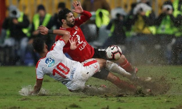 EFA: Egyptian Premier League set to restart August 7