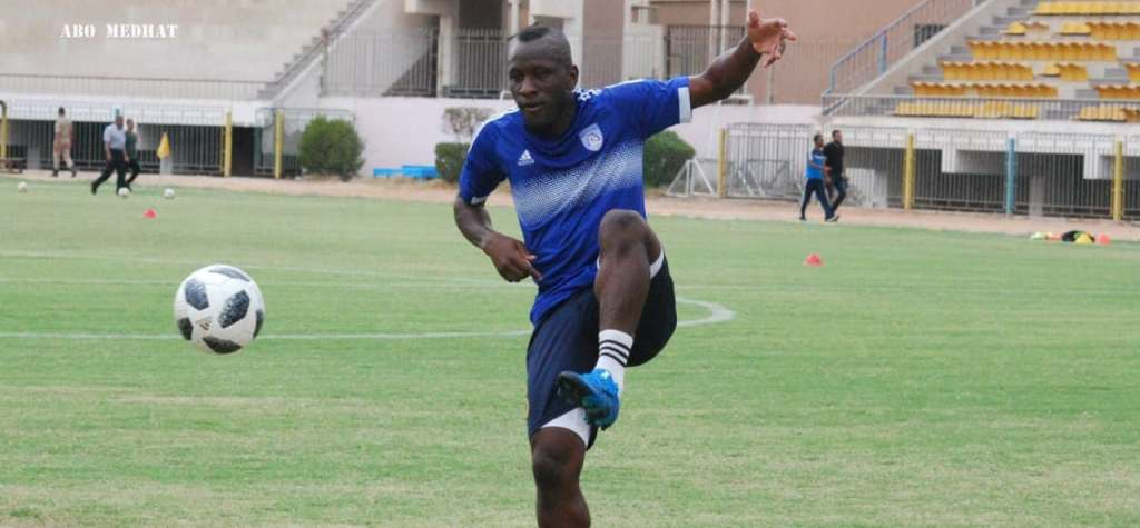 """Abdul Sama Mannah looking forward to FA Cup tie against Smouha."""