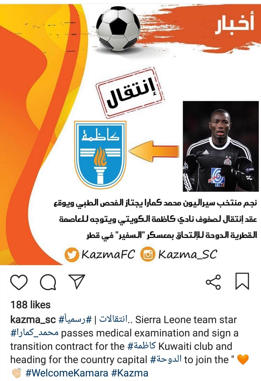 Kazma SC confirmed the news on their official Instagram page