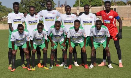The Gambia top-flight season declared void
