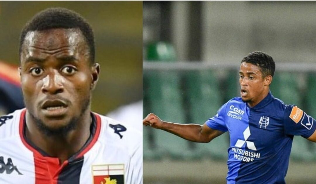 Yayah Kallon, Jonathan Morsay doubtful for Sierra Leone friendlies